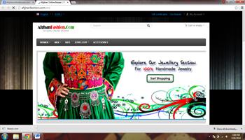 Afghanonlinebazaar.com Afghani Online Shopping Websie