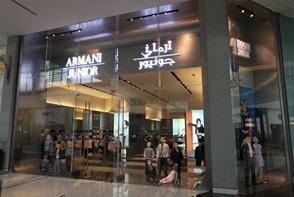 Armani Junior popular fashion brand in Dubai