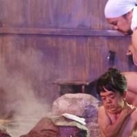[Théâtre - Critique] Avidya, l'auberge de l'obscurité de Kurô Tanino