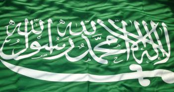 المملكة العربيه السعودية