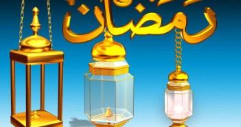 اول رمضان