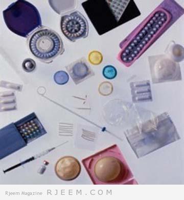 حقائق عن وسائل منع الحمل