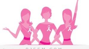كيفية الوقاية من مرض سرطان الثدي