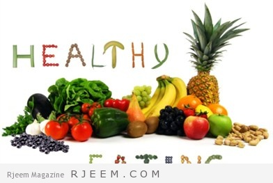 healthy-eating-final_392x263