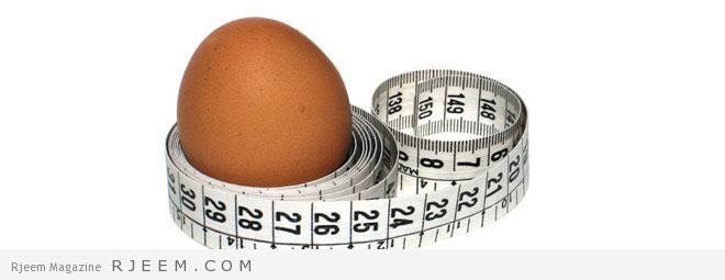 رجيم البيض لانقاص الوزن في 5 ايام