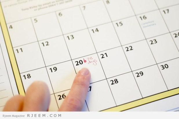 برنامج حساب الدورة الشهرية