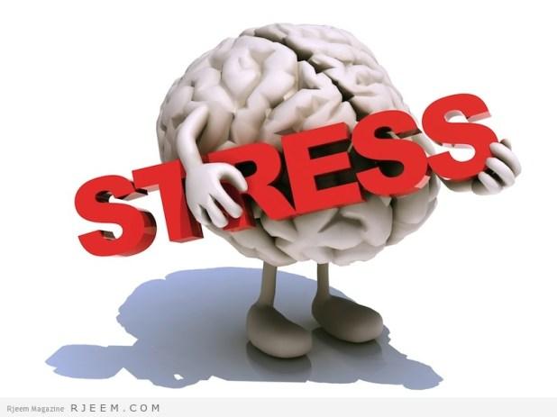 التخلص من الضغط النفسي - كيفية محاربة الضغوط النفسية والتخلص منها