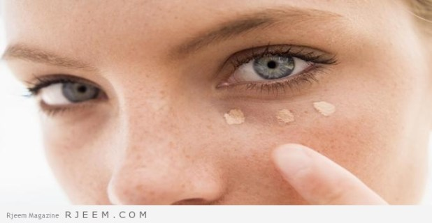 علاجات طبيعية للهالات السوادء تحت العين