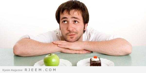 طرق للحد من الرغبة في تناول الطعام