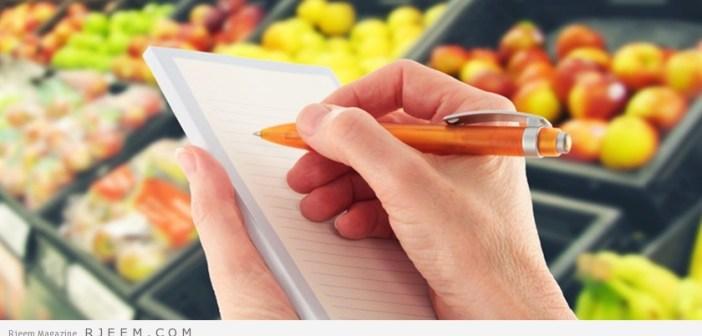 طرق اختيار الحمية الغذائية الصحيحة