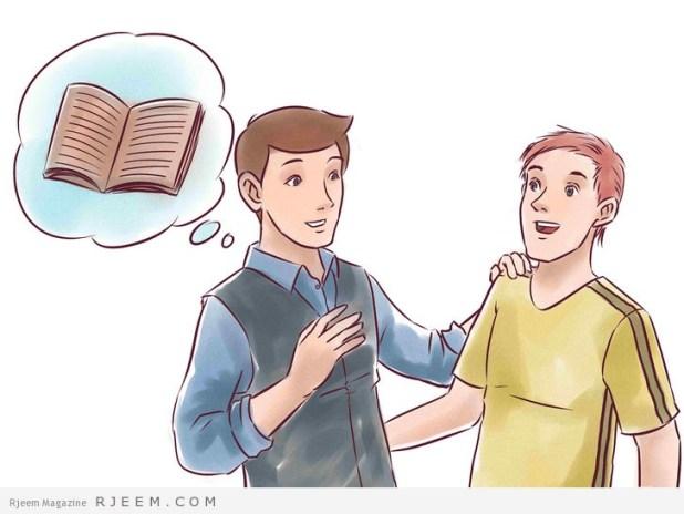 4 نصائح لتصبح شخصية جذابة