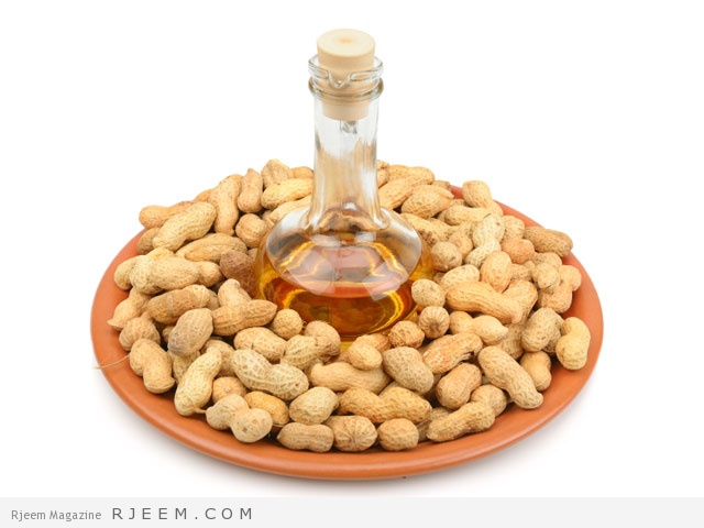 14 فائدة لزيت الفول السوداني