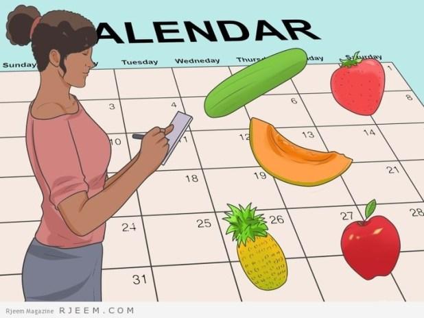 رجيم للسيطرة على الوزن في رمضان