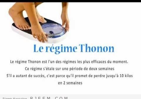 رجيم thonon العالمي يفقدك 10 كيلو في 14 يوم على المضمون مجرب سهل وفعال