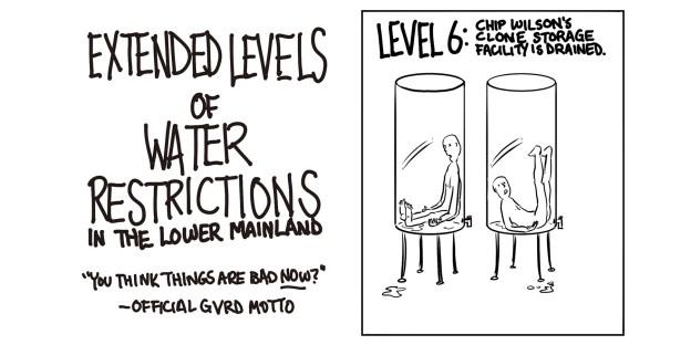 Cartoon excerpt