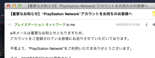 Screen Shot 2012-02-05 at 14.23.55
