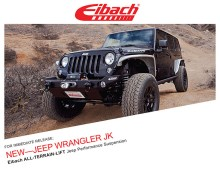 EIBACH ALL TERRAIN LIFT JEEP WRANGLER JK 220x172 EIBACH ALL TERRAIN LIFT JEEP WRANGLER JK