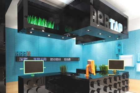 commercial interior design china 07 910x910
