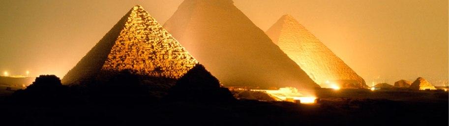 פירמידות ROSEA