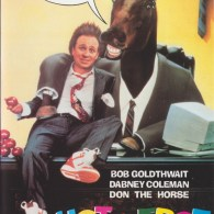 Hot to Trot (1988) VHS Cover