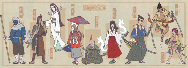 Jidaigeki X-Men Team Roster by genesischant - Samurai Period-Drama