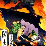 ninja batman vs samurai joker by jed henry - ukiyo-e classic japanese art style