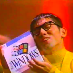 Japanese Windows 3.1 Commercial (1993)