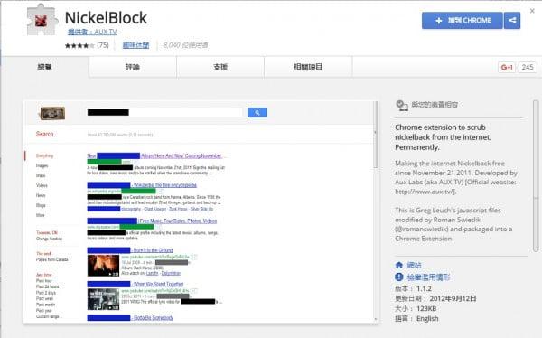 nickelblockplug