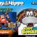 300 free spins for new players at PlayHippo!