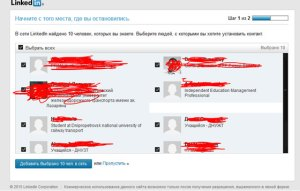linkedin-banned-in-russia-2