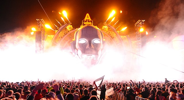 Međunarodni festival elektronske muzike i suvremenih tehnologija