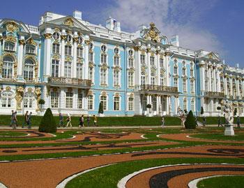 muzej Carsko Selo