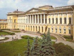 Ruski muzej, Sankt Peterburg