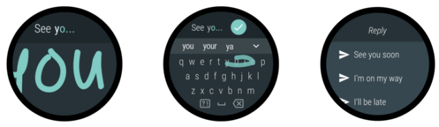 androidwear20input