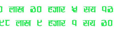 sahakari