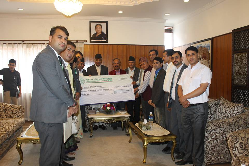 coop bank nepal