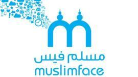 MUSLIMFACE