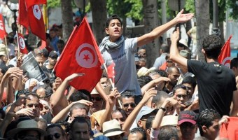 مظاهرات-تونس