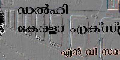 Delhi Kerala copy