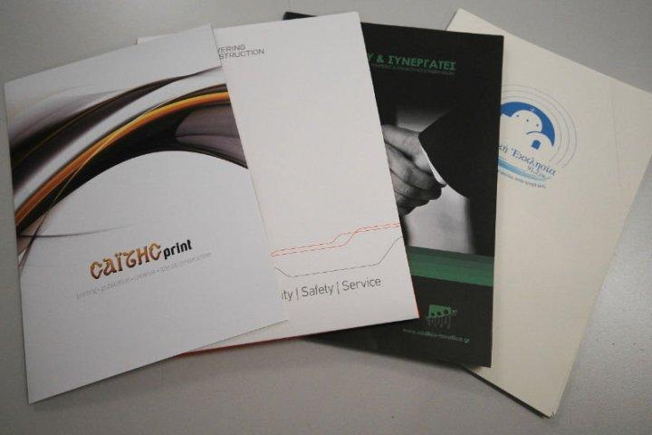 Trade leaflets