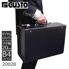 GUSTO パイロットケース 2型