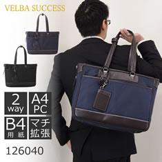 VELBA SUCCESS トートバッグ 1型