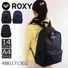 ROXY リュックサック 3型