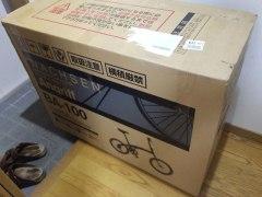 150619自転車01