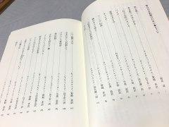160201釣り文学35-02