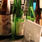 Black Market Sake – beyond ginjō