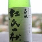 Kubota Shuzō – Toji Ikkon – Daiginjō