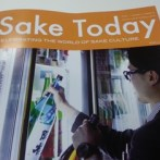 World's first sake magazine – Sake Today