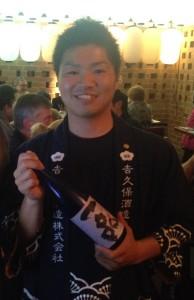 Satoshi Yoshikubo Ippin