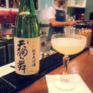 Sake Cocktails – Worth it?
